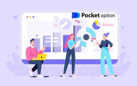 Cara Masuk dan mula Berdagang Pilihan Digital di Pocket Option