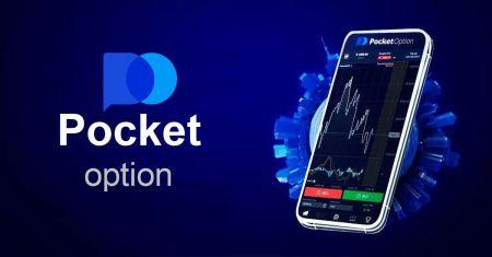 Cara Memuat turun dan Memasang Aplikasi Pocket Option untuk Telefon Bimbit (Android, iOS)